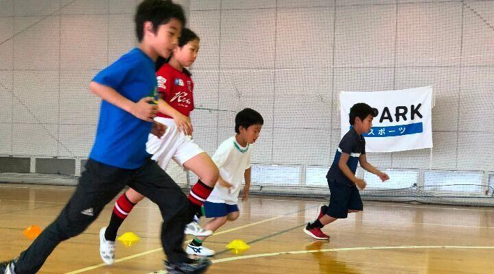 EPARKスポーツかけっこ教室 調布校