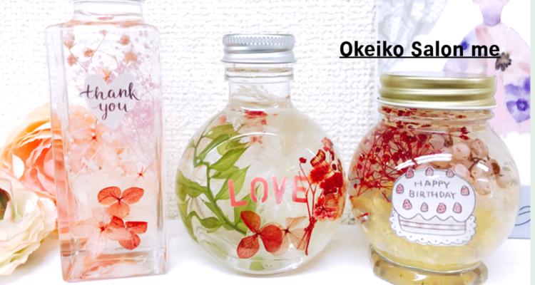 Okeiko Salon me