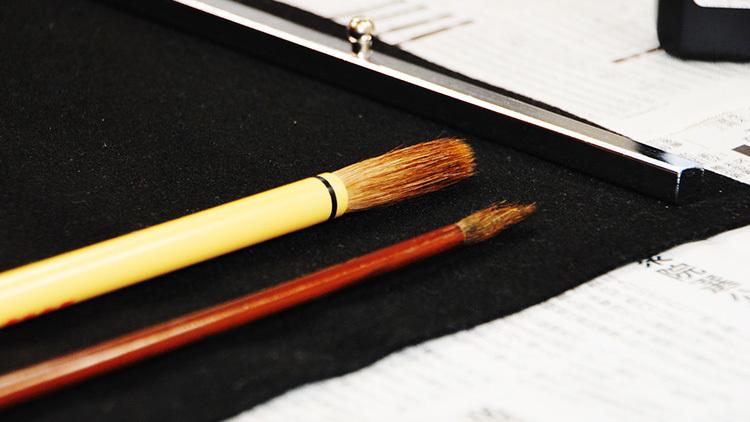 筆は学生以来だけど、上手になる?