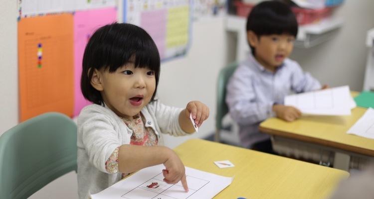 送迎つき幼児教室 +プレジャー