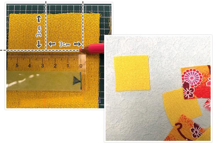 ちりめんに3cm×3cmをチャコペンで引き、カット。