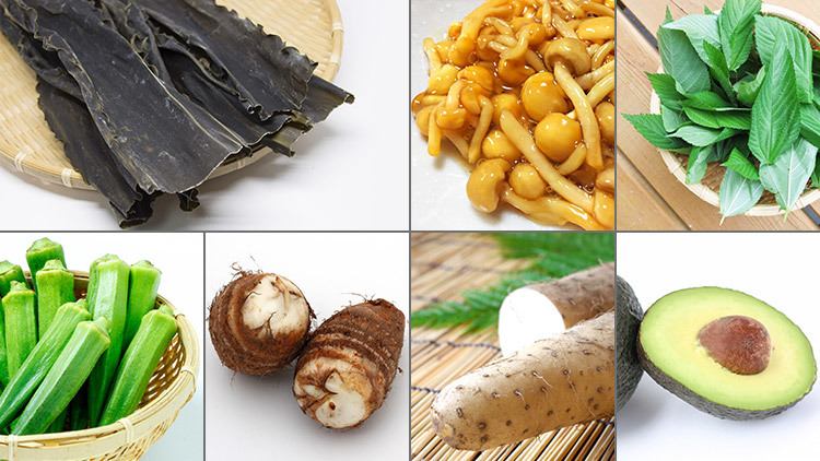 水溶性食物繊維が含まれている食材(海藻類、なめこ、モロヘイヤ、オクラ、里いも、長いも、アボカド)
