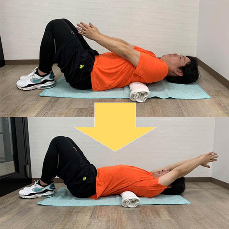胸椎&胸筋ストレッチA
