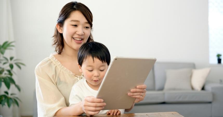 親子 タブレット検索