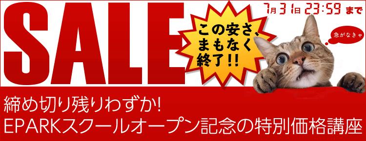 Main image supersale kv 750