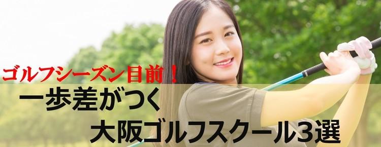Main image 2016 08 04 143243