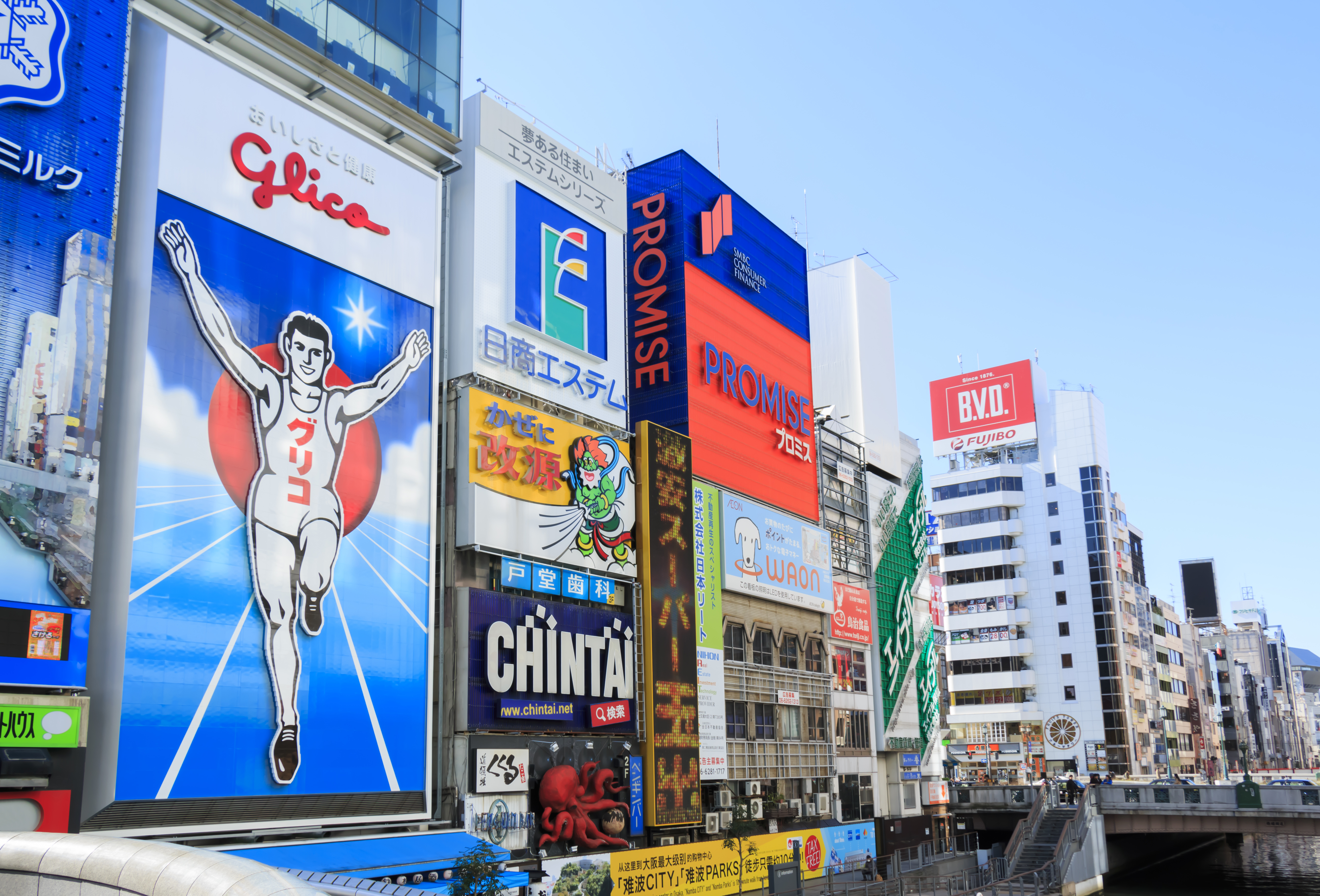 梅田・なんば・心斎橋☆人気エリアで習い事探しませんか?