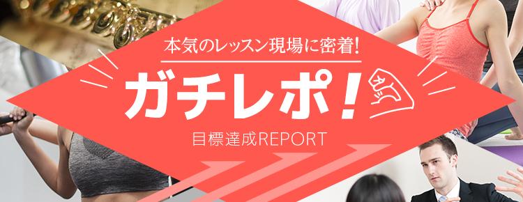 Report kv 750 290 20170907