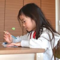 和泉中央 幼児教育 サムネイル