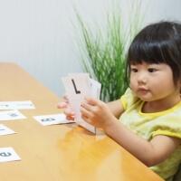 西新 幼児教育 サムネイル