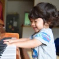 サムネイル画像 東京都内子供のピアノ教室