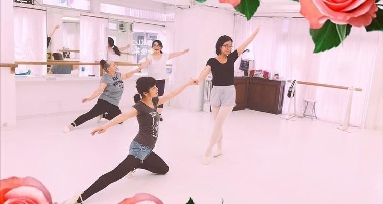白倉バレエスタジオ