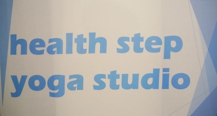 health step yoga studio
