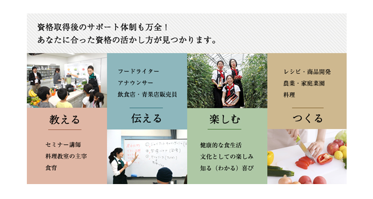 School 03      4