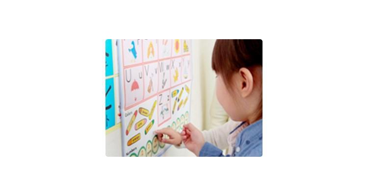 学研ほっぺんくらぶ 学研キャンパス稲毛教室の写真8