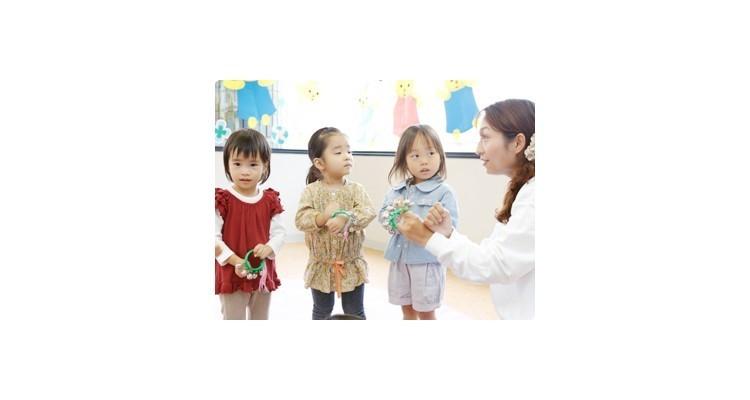 School waku103main