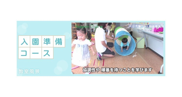 School nyuenjyunbi105list