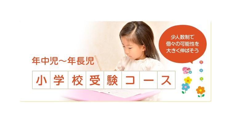 学研ほっぺんくらぶ 学研浦和キャンパスの写真8