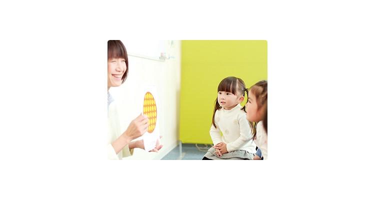 学研ほっぺんくらぶ 姫路カルチャー教室の写真8