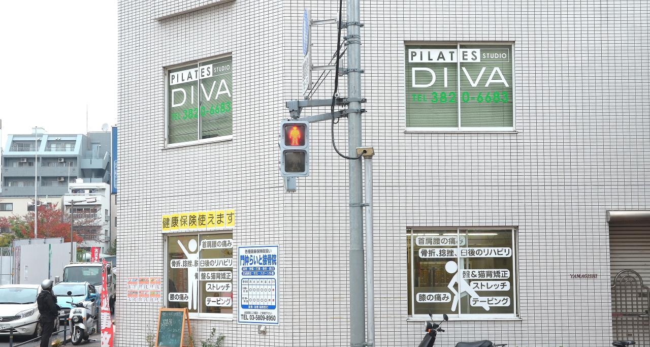 ピラティススタジオ DIVA