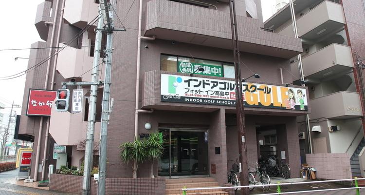 School dppa 0031