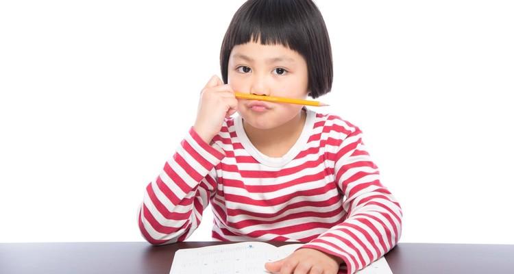 School yuki150321550i9a4447 tp v