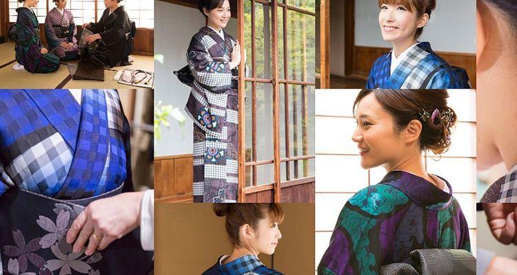 School kimono2
