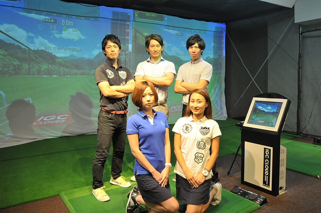 R-Breeze Golf Club Nakameguro/アールブリーズゴルフクラブ中目黒