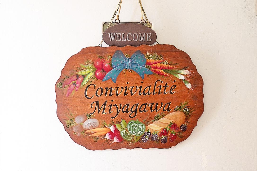 Convivialite' Miyagawa