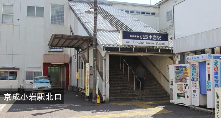School  dppa 0046