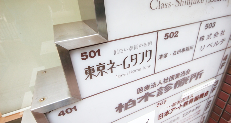 School dppa 0037