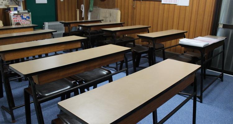 School img 9175
