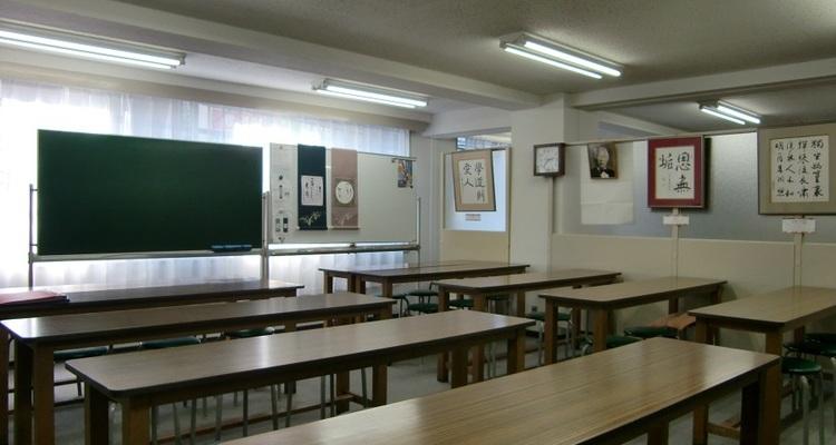 School cimg2139