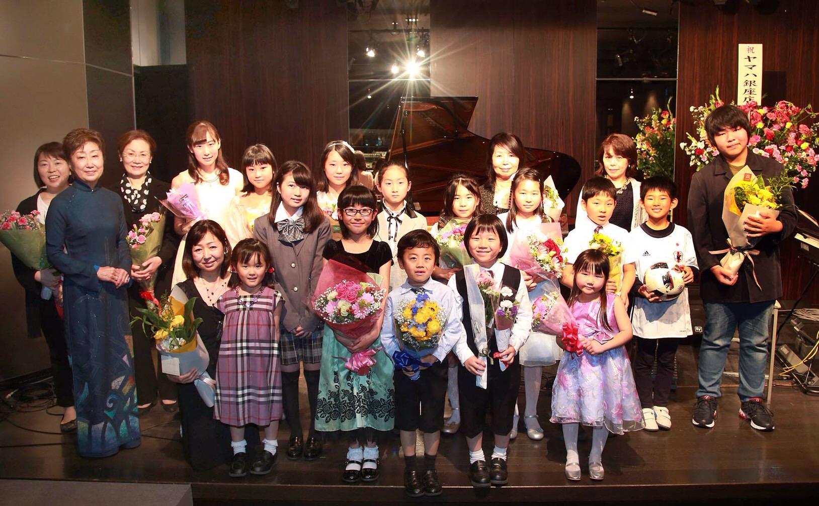 林・北澤音楽教室 世田谷教室