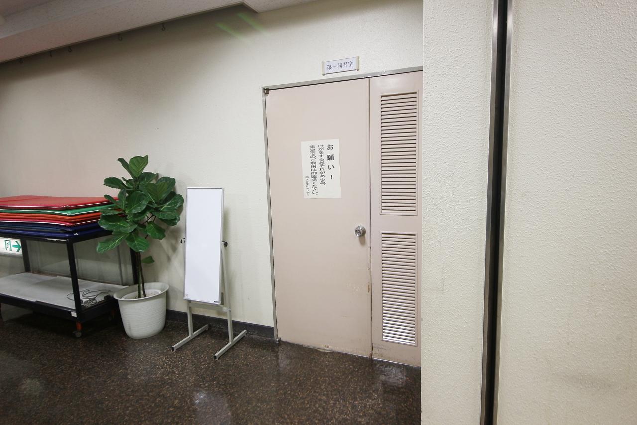 津軽三味線 澤田勝紀 品川教室