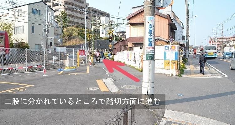 志田英利子ギター教室 横浜レッスン場の写真8