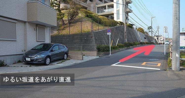 志田英利子ギター教室 横浜レッスン場の写真10