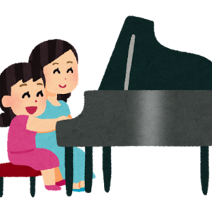 Teacher piano rendan family