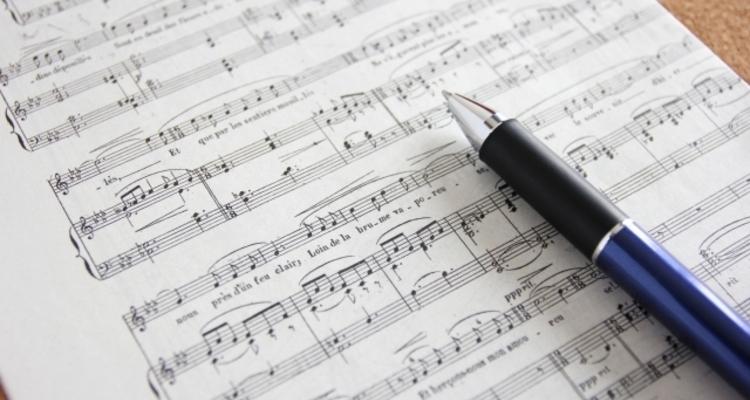 School musica