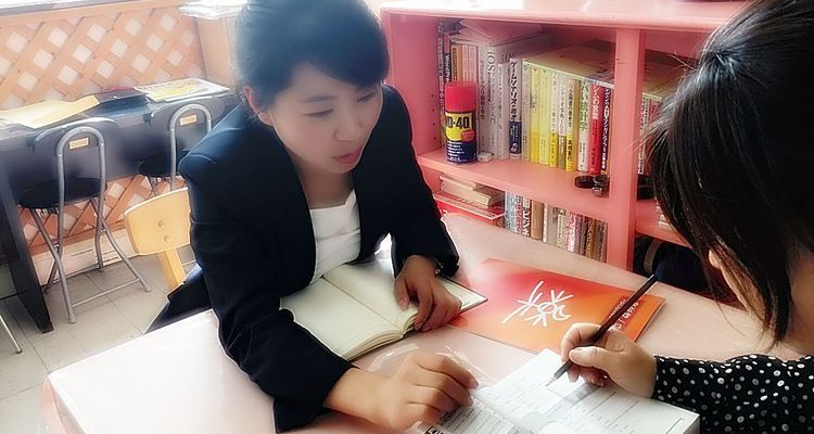School rakugakudo course 02