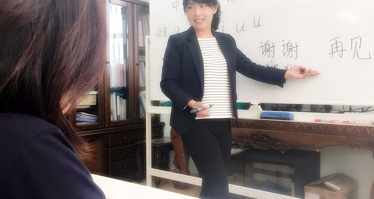 School rakugakudo course 01