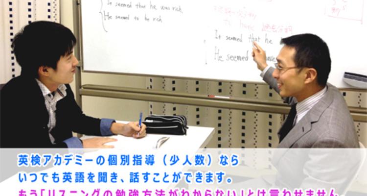 School lesson toku