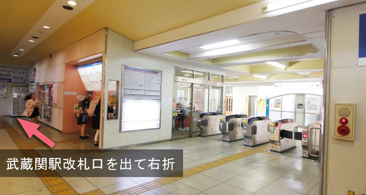School dppa 0043