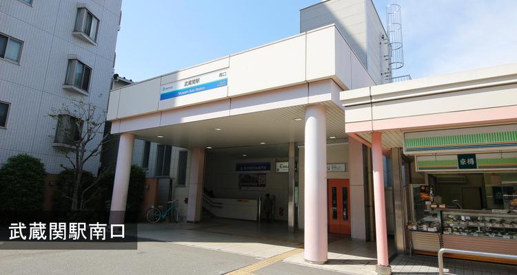 School dppa 0042
