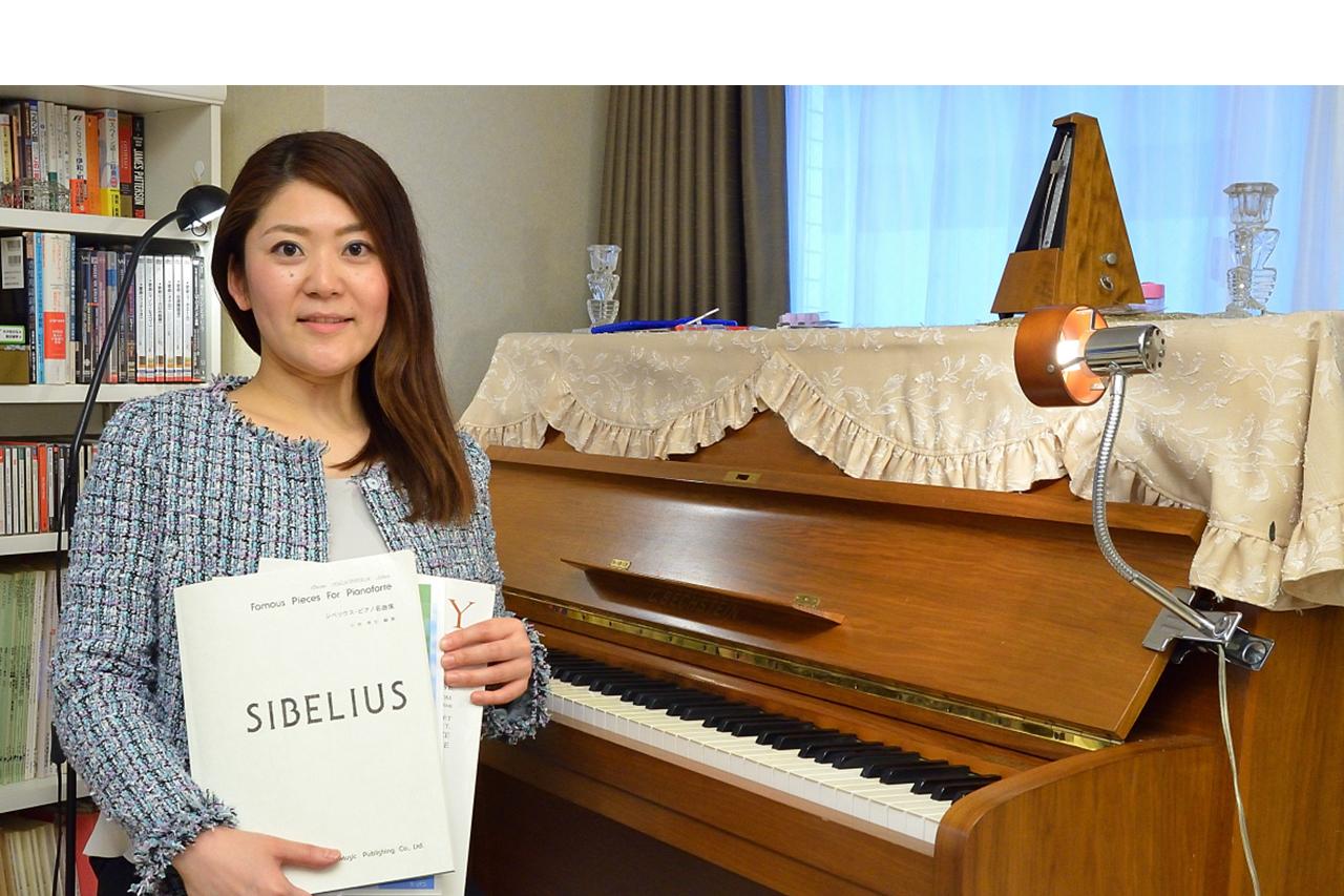 Shikimachi Piano Studio
