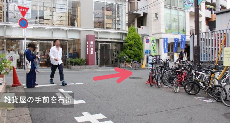 アルパ教室アルモニコ 下北沢駅前教室の写真6