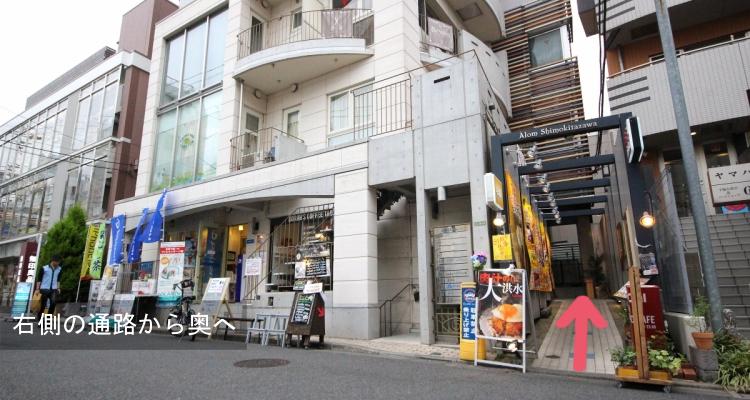 アルパ教室アルモニコ 下北沢駅前教室の写真8