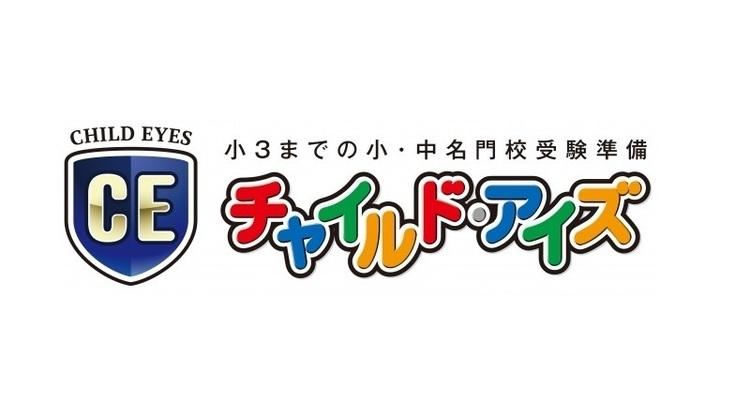 School logo chld