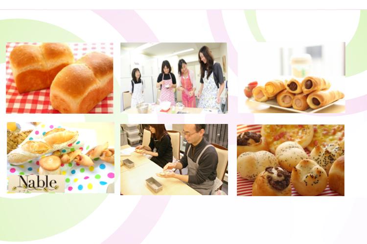天然酵母パン焼き教室ナブルの画像