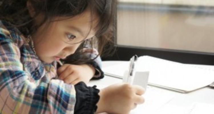 学習舎シオン 仏生山教室
